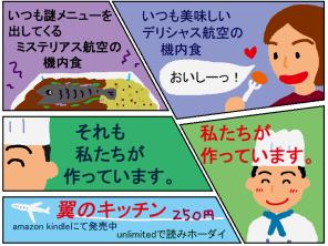 f:id:TODAWARA:20200927120050j:plain