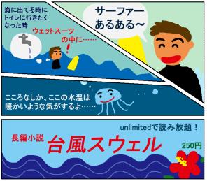 f:id:TODAWARA:20201017142935j:plain