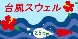 f:id:TODAWARA:20201222163410j:plain