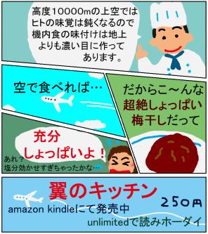 f:id:TODAWARA:20210112112843j:plain