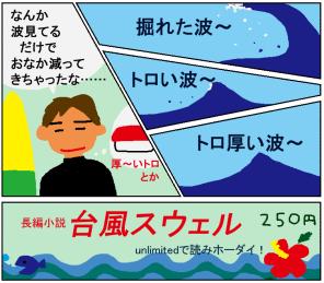 f:id:TODAWARA:20210127134554j:plain