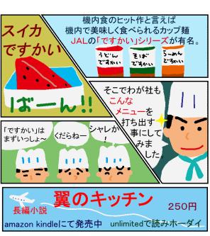 f:id:TODAWARA:20210204174231j:plain