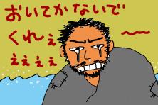 f:id:TODAWARA:20210222131222j:plain