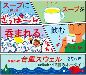 f:id:TODAWARA:20210805162947j:plain