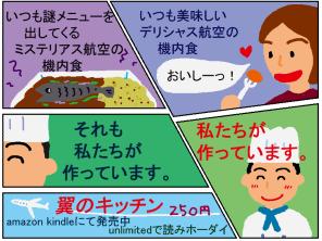 f:id:TODAWARA:20210813210443j:plain