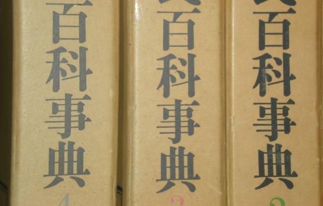 f:id:TODAWARA:20210830140814j:plain