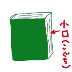 f:id:TODAWARA:20210830162217j:plain