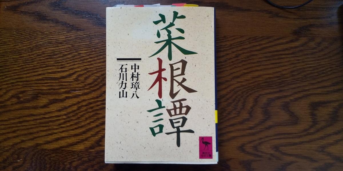 f:id:TODAWARA:20210914104734j:plain
