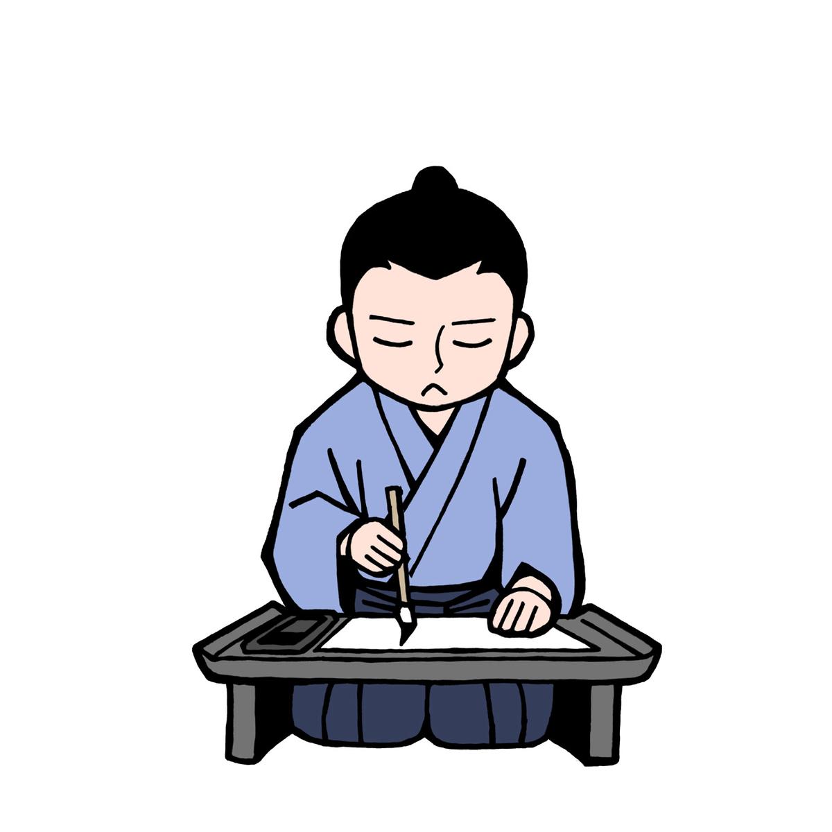 f:id:TODAWARA:20210915101227j:plain