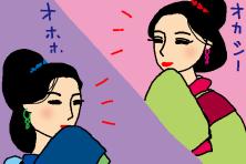 f:id:TODAWARA:20210917144121j:plain