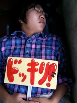 f:id:TOJO_K-ON:20090914002518j:image