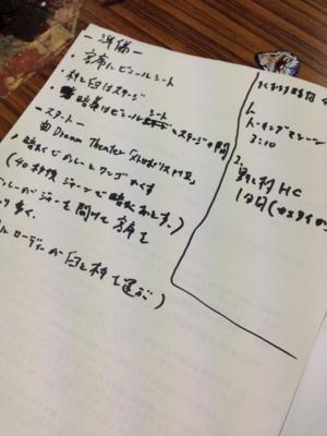 f:id:TOJO_K-ON:20160120192149j:image