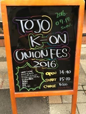 f:id:TOJO_K-ON:20160717105651j:image