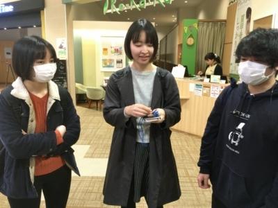 f:id:TOJO_K-ON:20180315003235j:image