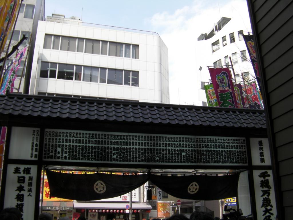 f:id:TOKYOOHSHO:20130323141557j:plain