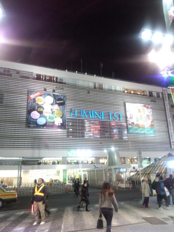 f:id:TOKYOOHSHO:20131211202709j:plain