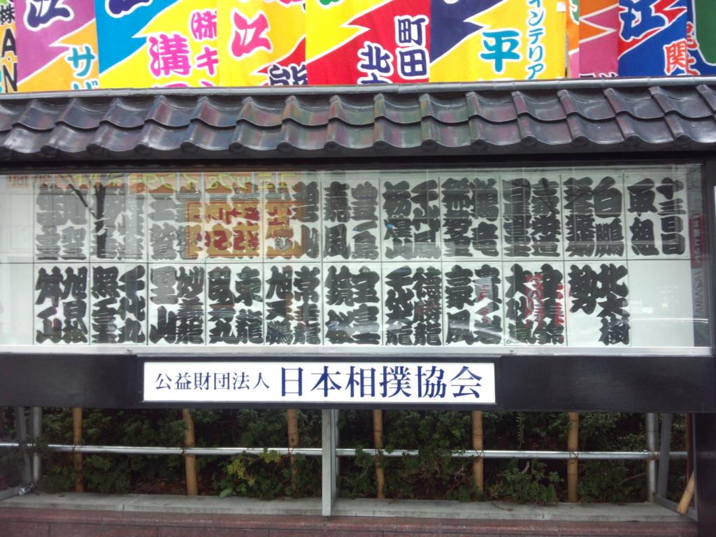 f:id:TOKYOOHSHO:20140321132255j:plain