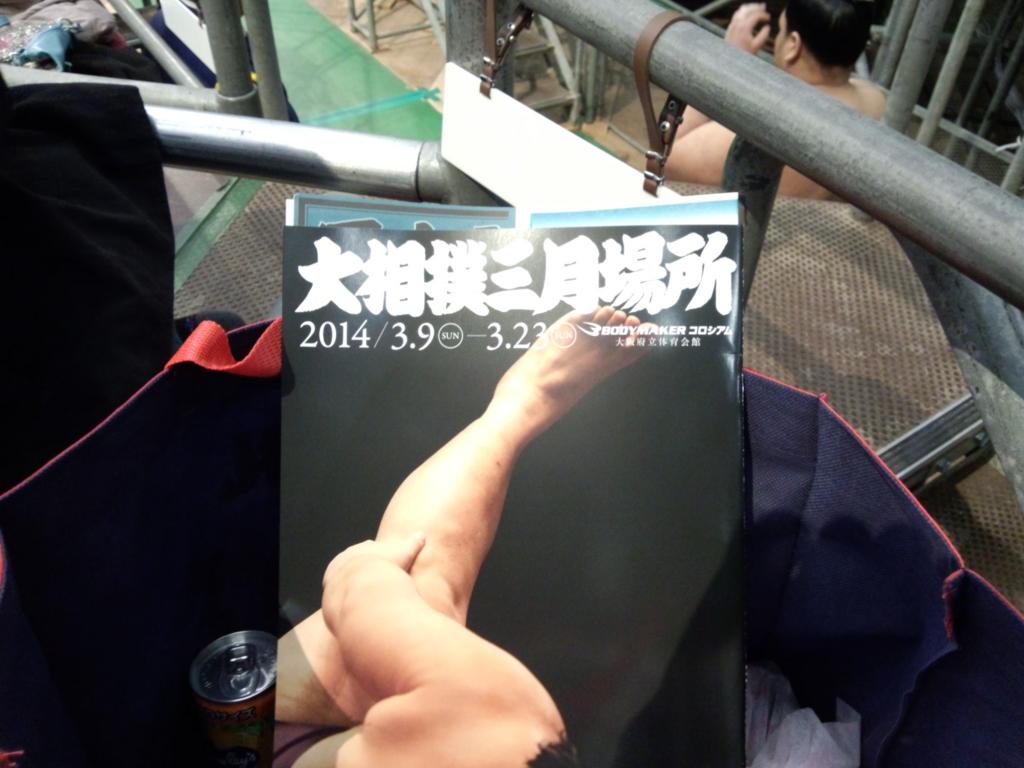 f:id:TOKYOOHSHO:20140321133207j:plain