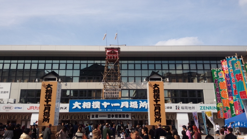 f:id:TOKYOOHSHO:20141123132754j:plain