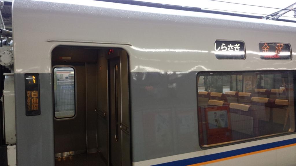 f:id:TOKYOOHSHO:20151108084720j:plain