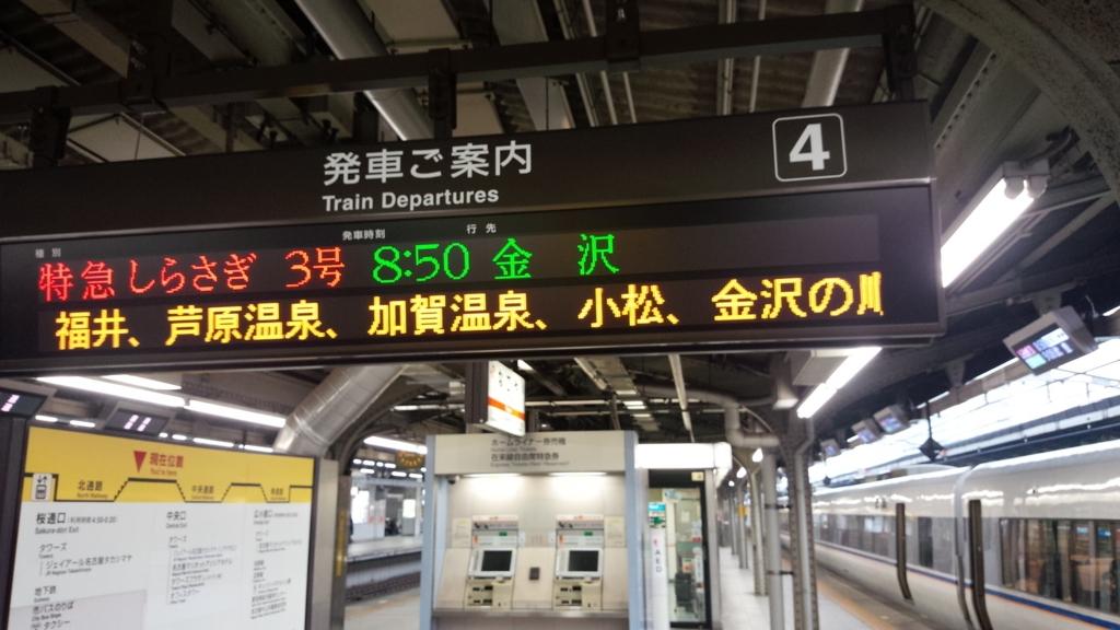 f:id:TOKYOOHSHO:20151108084737j:plain