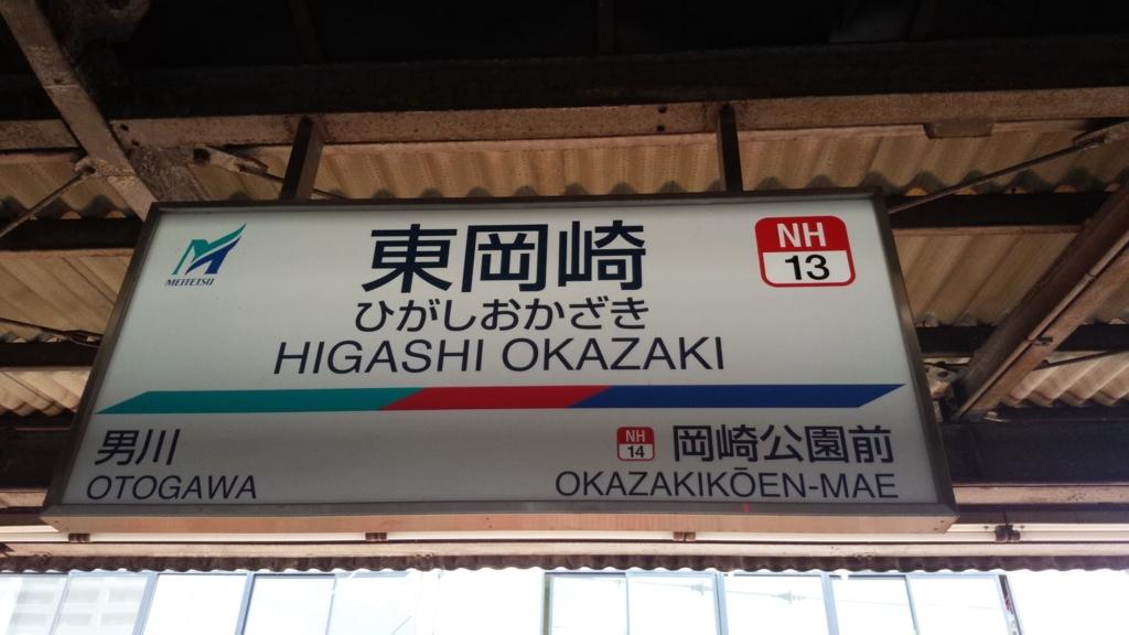 f:id:TOKYOOHSHO:20160521163617j:plain