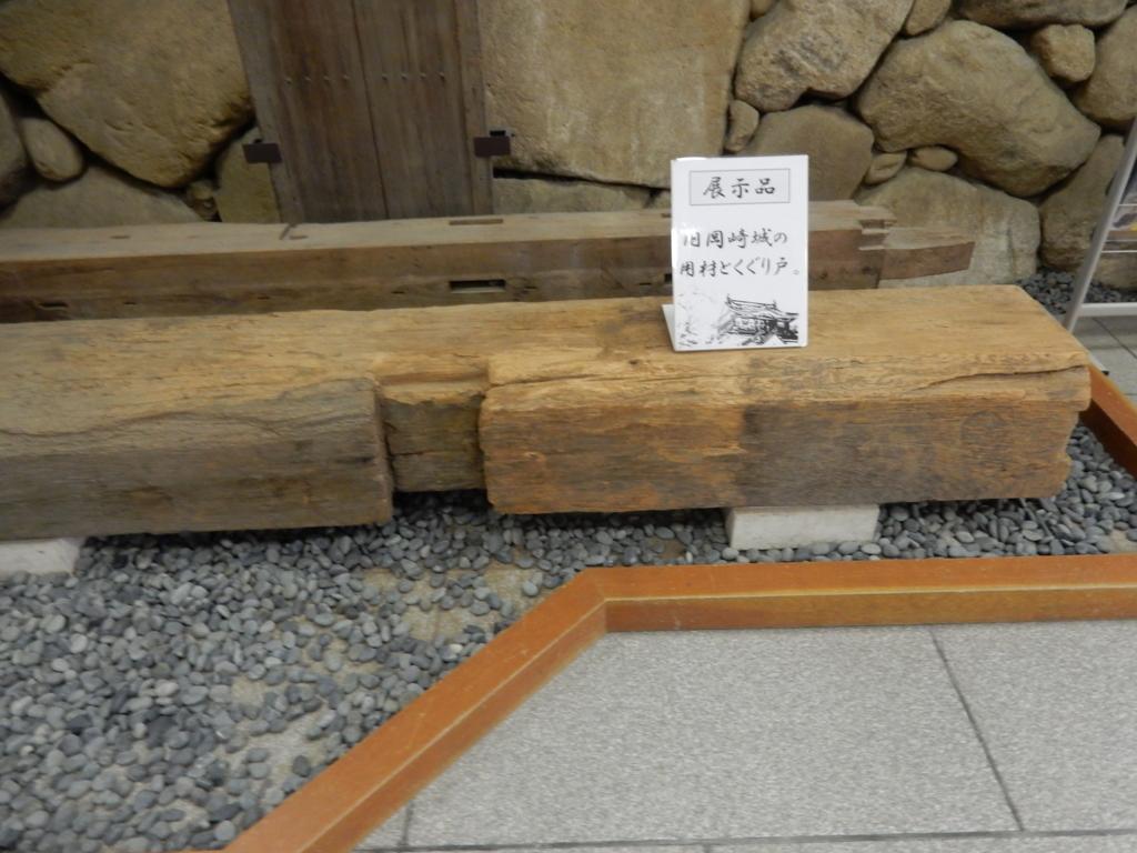f:id:TOKYOOHSHO:20160522104113j:plain