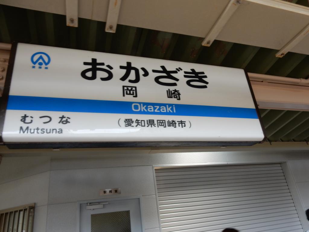 f:id:TOKYOOHSHO:20160522121128j:plain