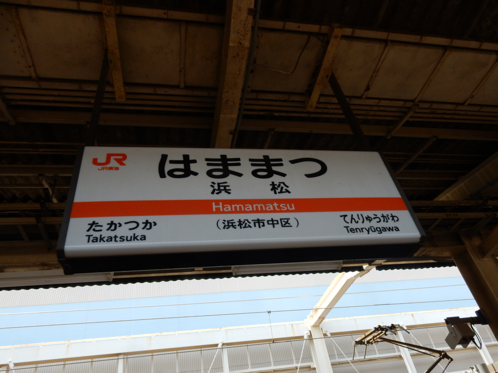 f:id:TOKYOOHSHO:20160522131815j:plain
