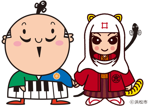 f:id:TOKYOOHSHO:20160804092720j:plain