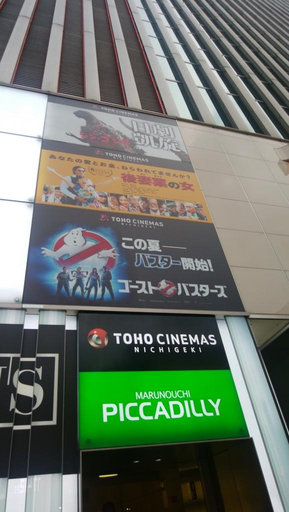 f:id:TOKYOOHSHO:20160903174229j:plain