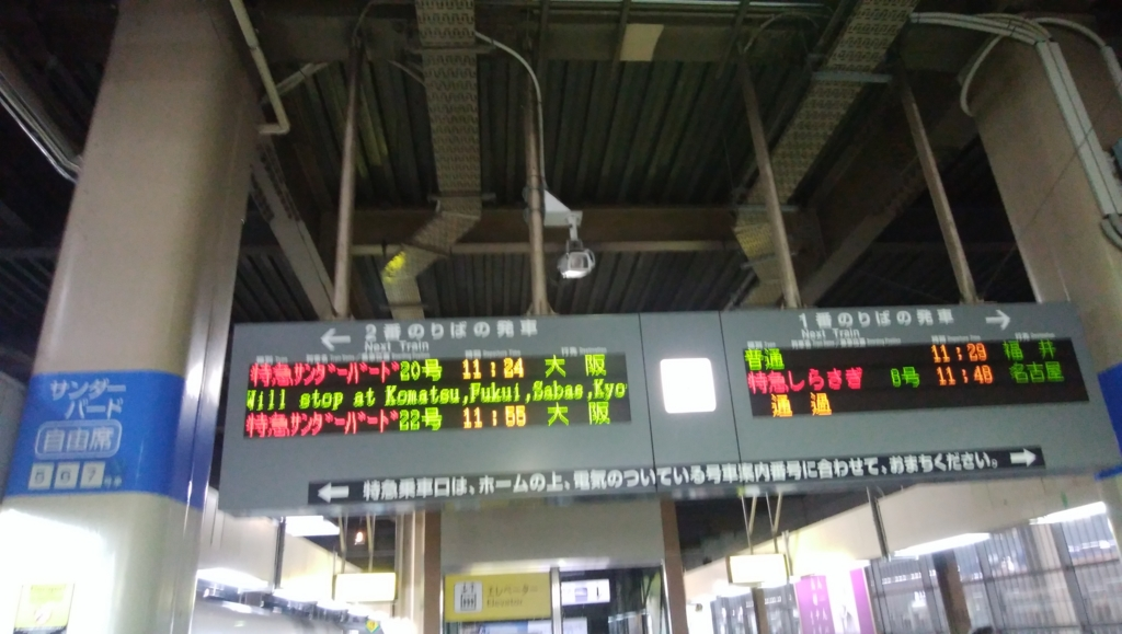 f:id:TOKYOOHSHO:20160924111745j:plain