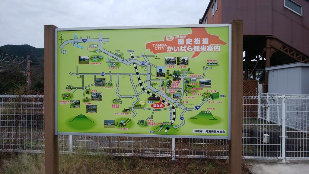 f:id:TOKYOOHSHO:20161022093121j:plain