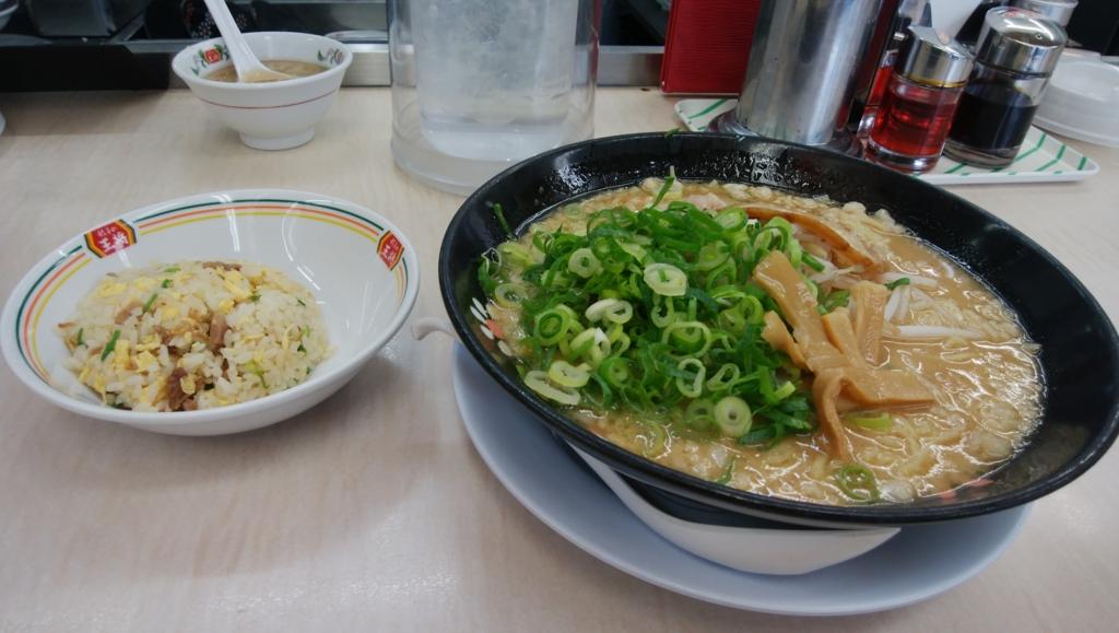 f:id:TOKYOOHSHO:20161022134707j:plain