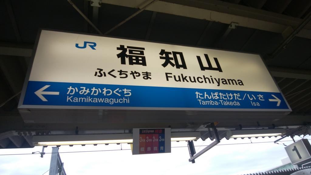 f:id:TOKYOOHSHO:20161022143140j:plain
