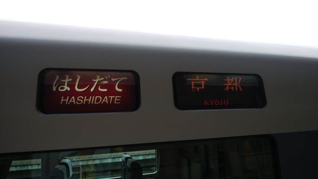 f:id:TOKYOOHSHO:20161022143902j:plain