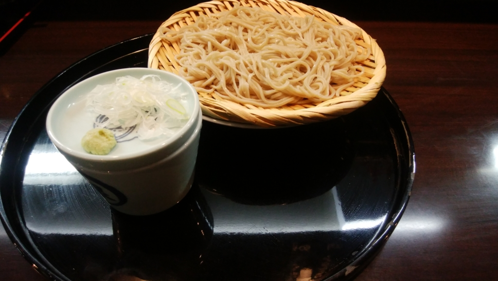 f:id:TOKYOOHSHO:20161126170915j:plain