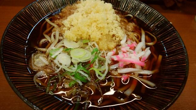 f:id:TOKYOOHSHO:20161231214113j:image