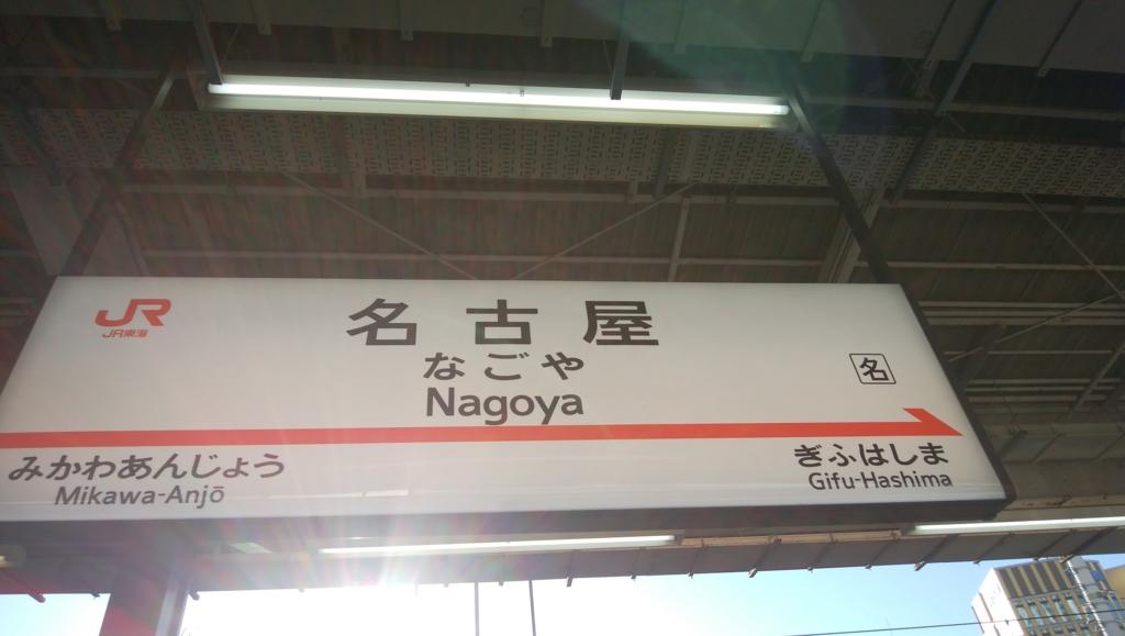f:id:TOKYOOHSHO:20170203160227j:plain