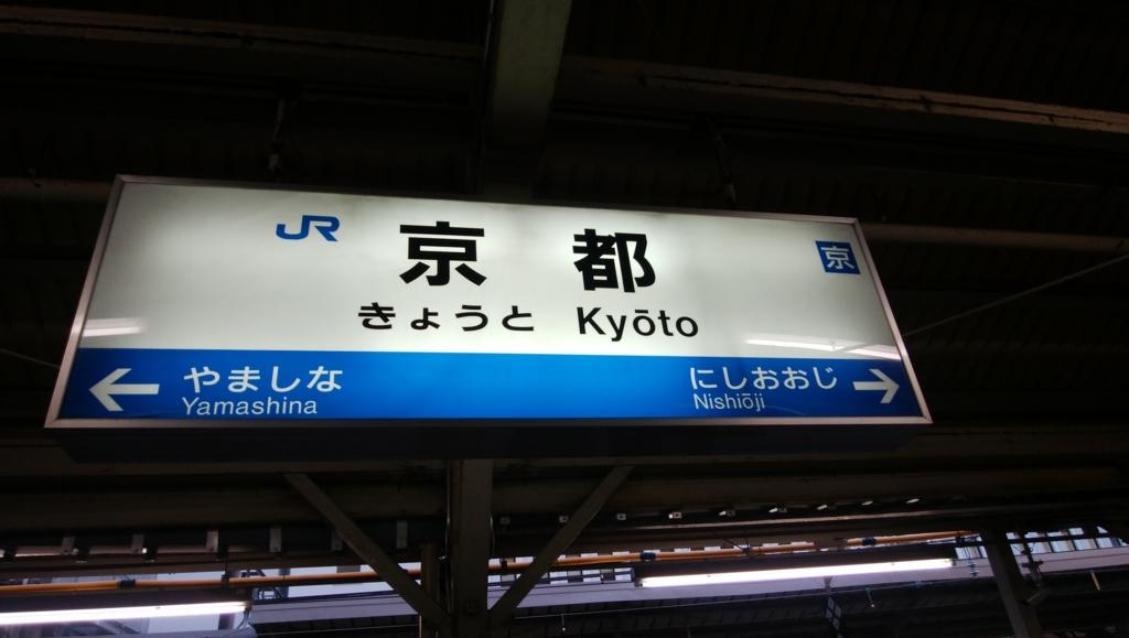 f:id:TOKYOOHSHO:20170203165436j:plain
