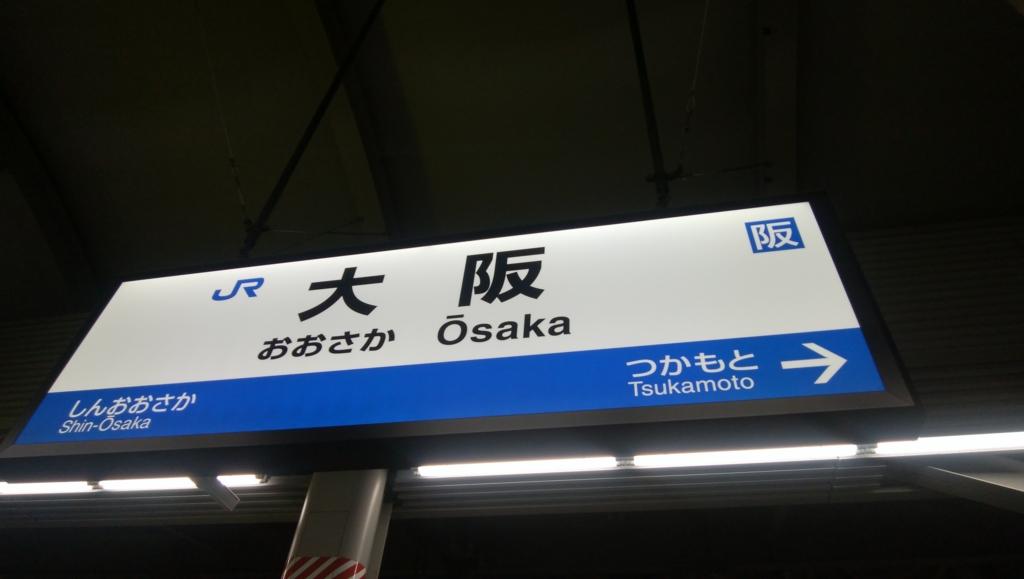 f:id:TOKYOOHSHO:20170203175657j:plain