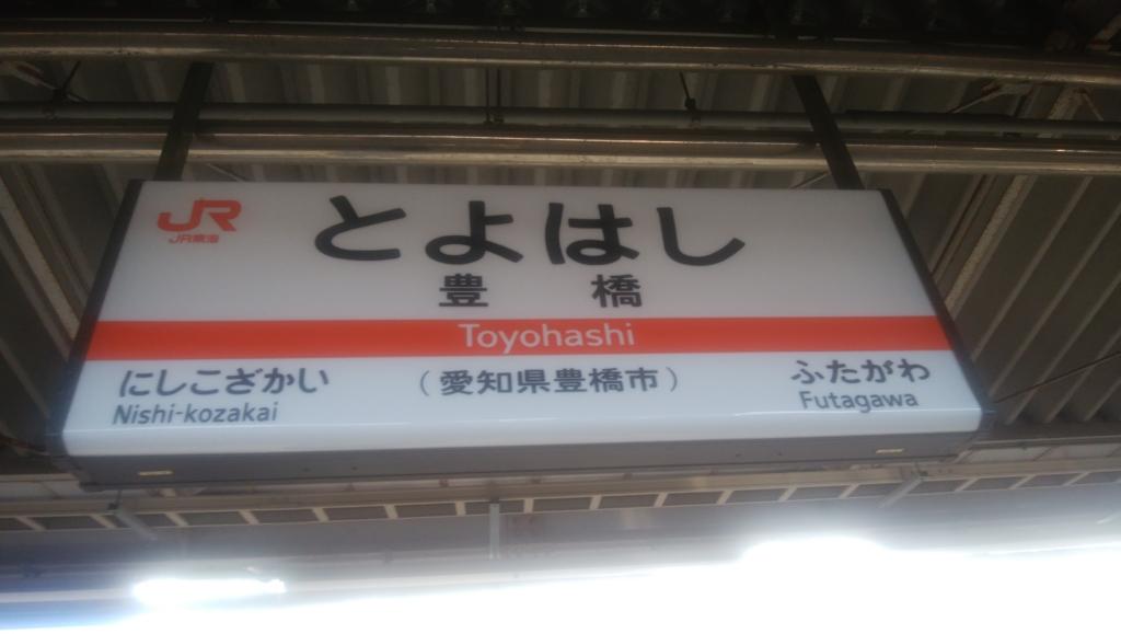 f:id:TOKYOOHSHO:20170204150227j:plain
