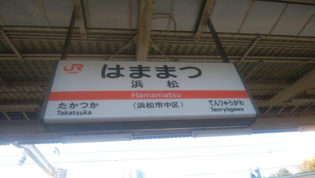 f:id:TOKYOOHSHO:20170204153926j:plain
