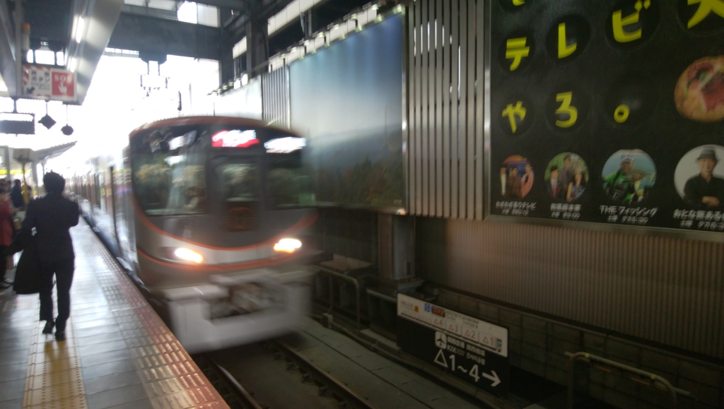 f:id:TOKYOOHSHO:20170304111630j:plain