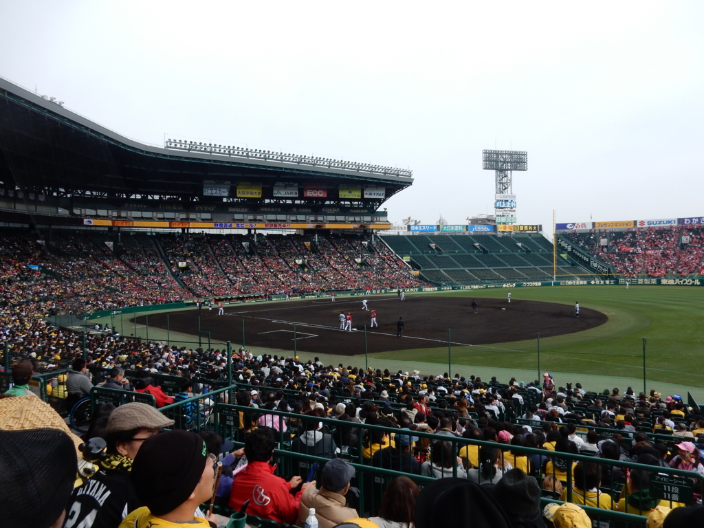 f:id:TOKYOOHSHO:20170305132309j:plain