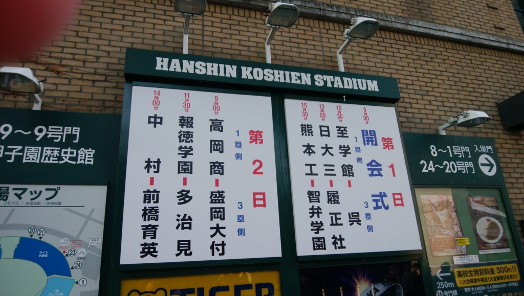 f:id:TOKYOOHSHO:20170319083904j:plain