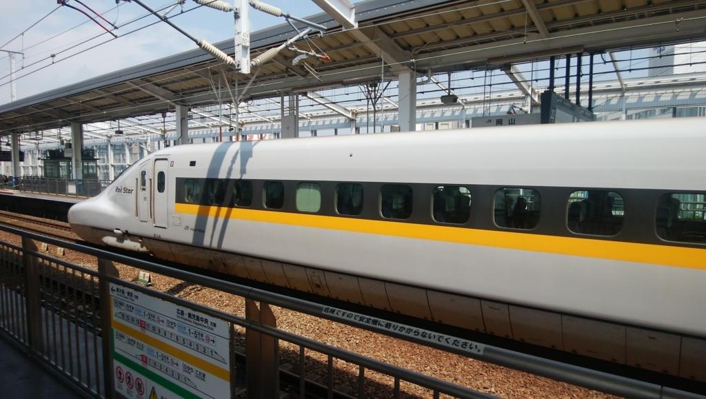 f:id:TOKYOOHSHO:20170716141051j:plain