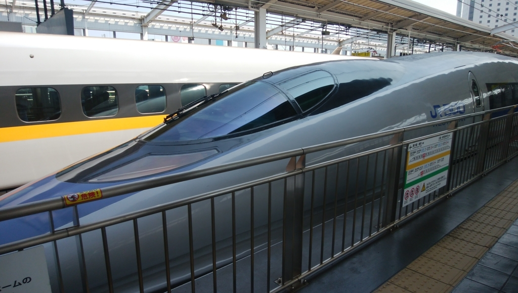 f:id:TOKYOOHSHO:20170716142010j:plain