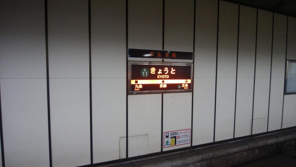 f:id:TOKYOOHSHO:20170716154352j:plain