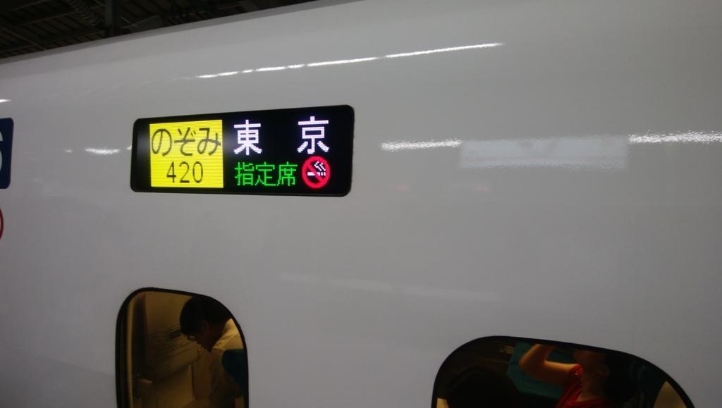 f:id:TOKYOOHSHO:20170716202359j:plain